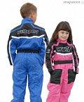 Cub Race Suit